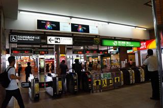JR山手线 从惠比寿车站的东口出来